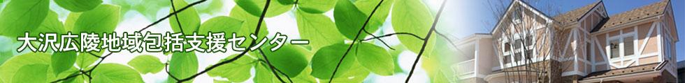 宮城 県 コロナ ツイッター 宮城県 新型コロナ関連情報 - Yahoo!ニュース